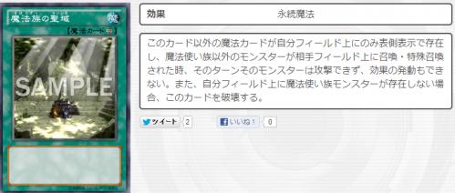 カード詳細   遊戯王ゼアル オフィシャルカードゲーム - カードデータベース-001827