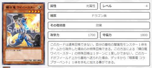 カード詳細   遊戯王ゼアル オフィシャルカードゲーム - カードデータベース-001916