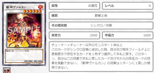 カード詳細   遊戯王ゼアル オフィシャルカードゲーム - カードデータベース-001742