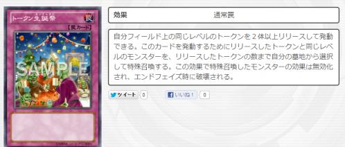 カード詳細   遊戯王ゼアル オフィシャルカードゲーム - カードデータベース-000154