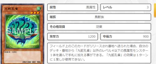 カード詳細   遊戯王ゼアル オフィシャルカードゲーム - カードデータベース-000145