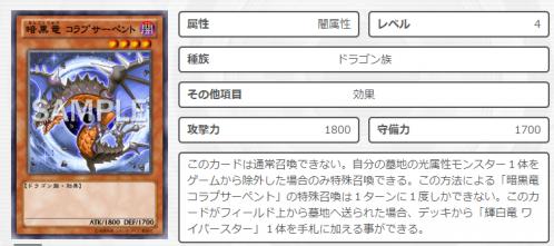 カード詳細   遊戯王ゼアル オフィシャルカードゲーム - カードデータベース-000047