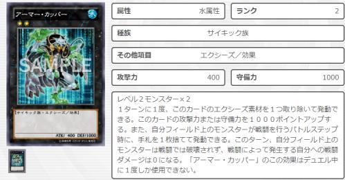 カード詳細   遊戯王ゼアル オフィシャルカードゲーム - カードデータベース-000104