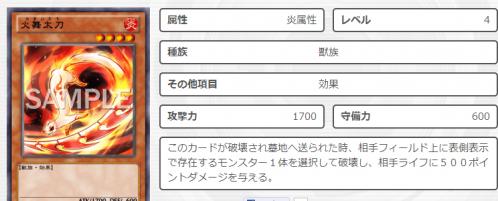 カード詳細   遊戯王ゼアル オフィシャルカードゲーム - カードデータベース-000137