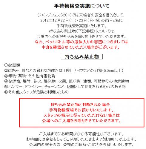 お知らせ-013911