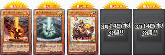 201303_special_card_03.jpg