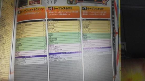 22_20131203214126977.jpg