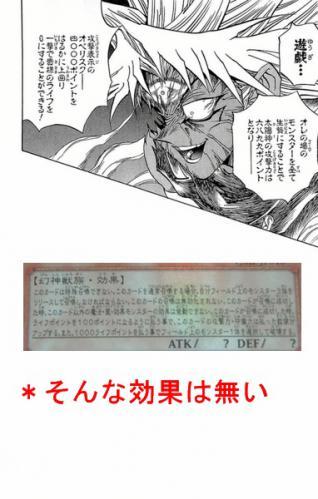 3_20130214214708.jpg