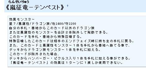 3d03ea66-4eef-4df1-8c06-8f122cf890f4.jpg