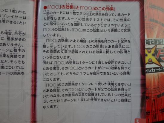 4_20130316063106.jpg