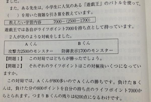 A5-J6zgCMAEx5KX_20121028202206.jpg