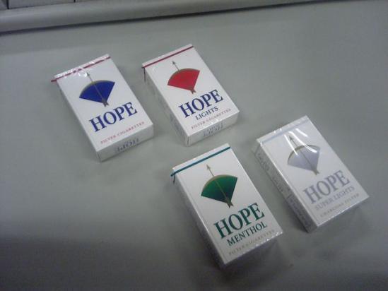 hope_2.jpg