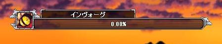 0.00%w