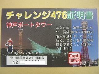 s-20100715171003-3[1]