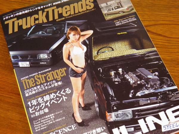 trucktrends_PC140014.jpg