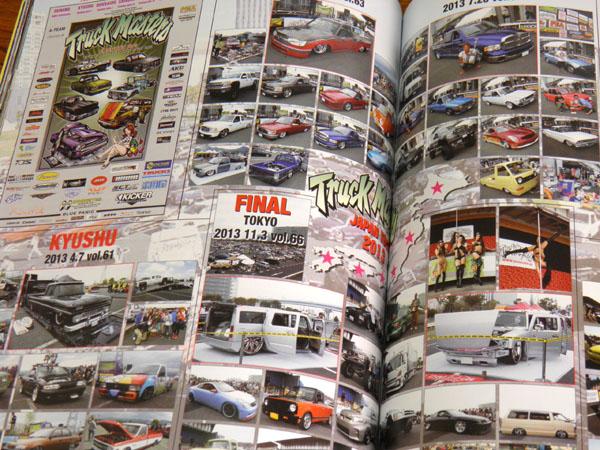 trucktrends_PC140019.jpg