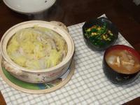 12/18  夕食 豚肉と白菜の鍋、ほうれん草の納豆和え、白菜の味噌汁