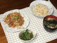 12/19 夕食 豚キムチ、玉子とわかめのスープ、ほうれん草の胡麻和え、チャーハン