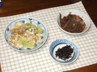 1/26 夕食 豚とキャベツのチャンプルー、芋がらの煮物、子持ちひじき