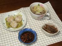 1/11 夕食 カニシュウマイ、牛肉と白菜のスープ、きんぴらごぼう、松前漬