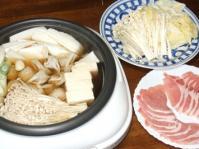 2/4 夕食 豚しゃぶ 〆はうどん