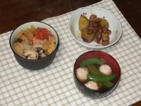 2/24 夕食 海鮮七宝丼、さつまいもと金時豆の煮物、スナップえんどうとエビ団子の吸い物