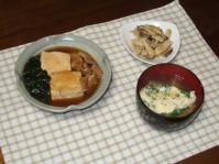 3/28 肉豆腐、きのこのガーリック炒め、ニラ玉味噌汁