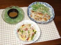 7/16 夕食 チャーハン、一口餃子、刺身こんにゃく