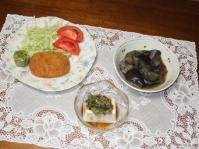 7/29 夕食 コロッケ、ナスと油麩の煮物、冷奴