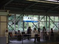 8/15 新神戸駅ホーム