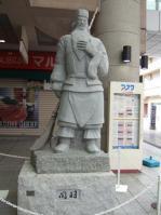 8/15 三国志の武将の彫像  新長田