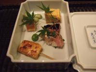 9/1 昼食 八寸 玉子焼き、鯵の握りほか  GINZA 水野