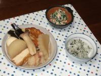 9/19  夕食 おでん、ほうれん草の白和え、わかめご飯