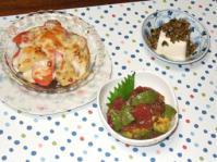 9/28 夕食 まぐろとアボカドの醤油麹和え、野菜のマスタード風味(塩麹)チーズ焼き、冷奴