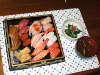 11/3 夕食 にぎり寿司、ほうれん草のおひたし、シジミ味噌汁
