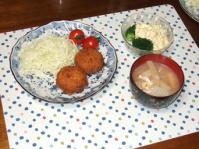 11/12 夕食 キーマカレーコロッケ、ブロッコリーのタルタルサラダ、大根の味噌汁