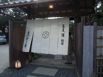 11/13 松原庵入口  鎌倉由比ヶ浜
