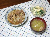 2/20 夕食 白菜ときのこと豚肉の醤油麹蒸し、玉子とブロッコリーのサラダ、キャベツと油揚げの味噌汁