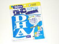 3/2 DHAのサプリメント