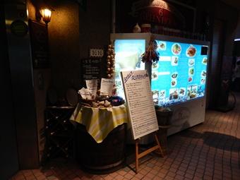 7/21 グリーンハウス店頭(1Fエレベーター入口)
