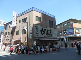 8/16 通天閣前の有名串揚げ屋さん