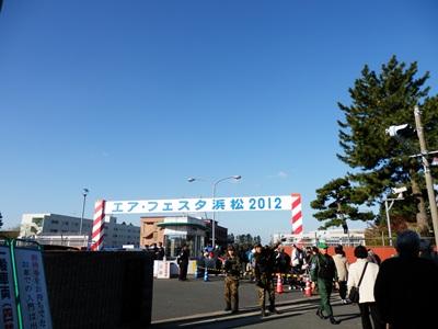11/18 浜松エアーフェスタ2012 浜松基地