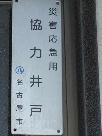 230328_01.jpg