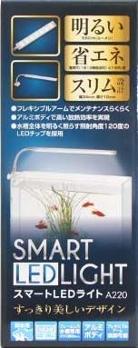 LED-SUISOU.jpg