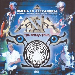 asia-omega-in-alexcandria-300x300.jpg