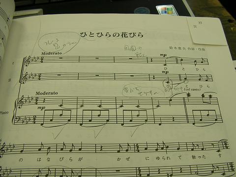 楽譜 002