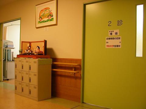 病院 002