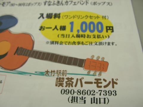 フォーク 002