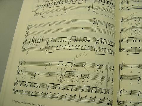 楽譜 003