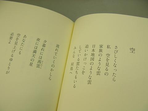 詩集 002